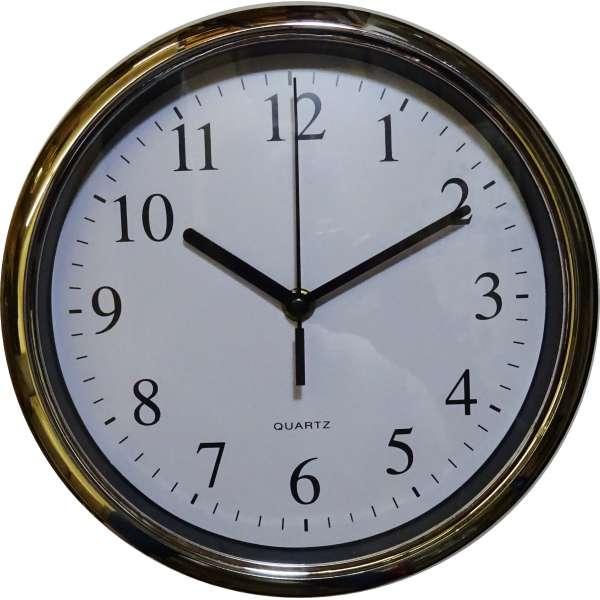 Wanduhr mit Ziffern Quarz Uhrwerk Küchenuhr 25cm Uhr Silber Alurahmen modern