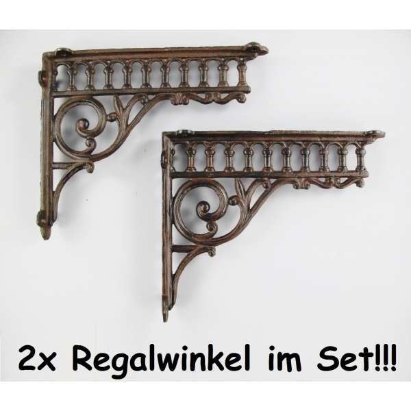 2x Regalträger antik-braun aus Eisen Jugendstil Regalhalter Regal Winkel Regalstuetzen