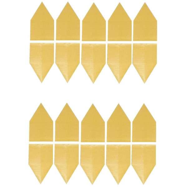 20er Set Gelbsticker Leimfalle Klebefalle Gelbtafel Fliegenfalle Fliegen giftfrei