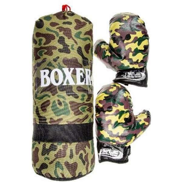 Kinder Box Set Boxsack 43cm 700g und Handschuhe Boxen Boxtraining Boxhandschuhe camouflage Military