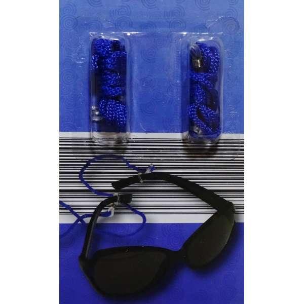 2er Set Brillenband Brillenkordel Brillenkette Brille Kette Band mit Gummischlaufe blau