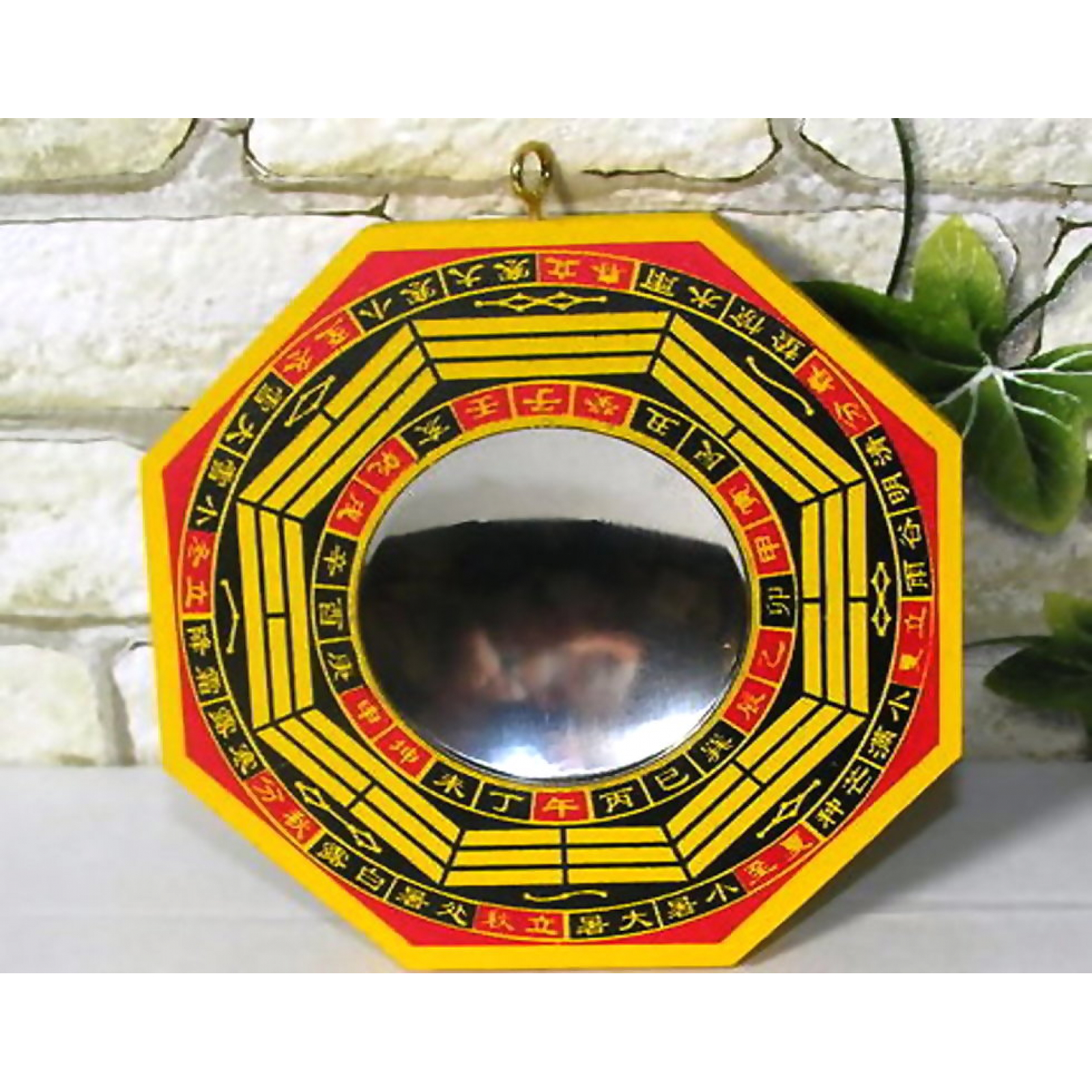 bagua miroir concave env 10 5cm bois feng shui traditionnel bouclier chine ebay. Black Bedroom Furniture Sets. Home Design Ideas